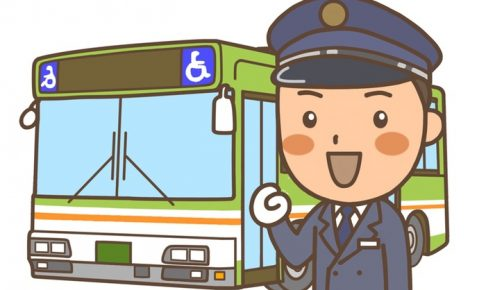 バスの日イベントin 鳥栖 110周年ラッピングバス試乗会やちびっこ運転士体験など開催