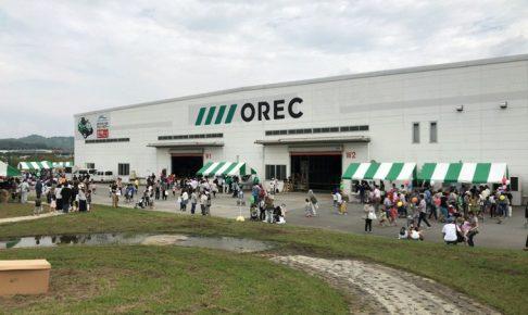 第8回 オーレックフェスティバル 工場見学・縁日・アイガモレースなど開催