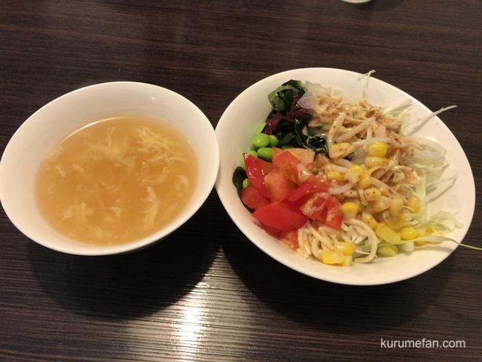 陽なた家 スープ・サラダバー