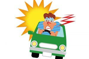 久留米市田主丸町 貨物自動車と自転車が衝突 自転車の男性が死亡