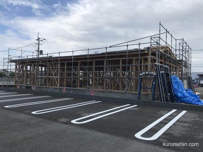 天ぷらまき 筑後店 スロッティア隣にオープン!209号線沿いに建設中