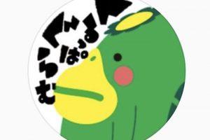 久留米市イメージキャラクター「くるっぱ」がインスタグラム開設