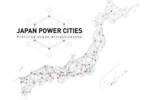 「日本の都市特性評価2018」都市力ランキングで久留米市25位 福岡市2位