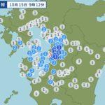 熊本県天草・芦北地方で震度3の地震 みやま市 震度2 久留米市は震度1
