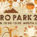 右田果樹園「TOIRO PARK 2018」柿の種飛ばし大会やマルシェ開催