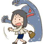 久留米市宮ノ陣 通行中の女児が男から手首を掴まれる【暴行事件】