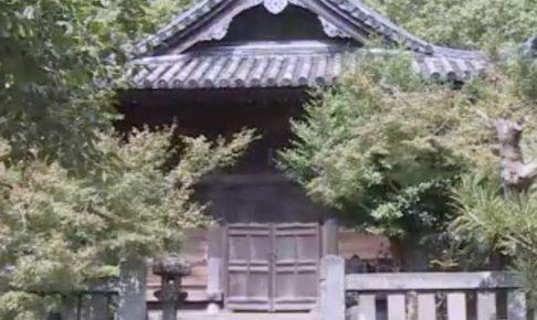 久留米市梅林寺の「有馬家霊屋」が国の重要文化財指定へ