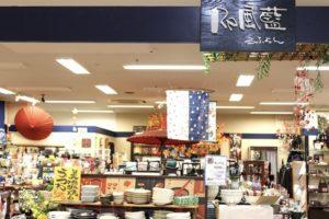 和雑貨 Re風藍(るふらん) ゆめタウン筑紫野に10月26日オープン
