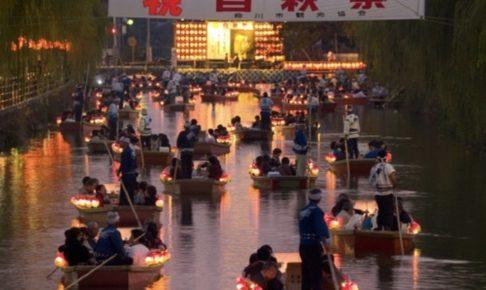 柳川市 第66回 白秋祭水上パレード 約60艘のどんこ舟川下り 花火打上も