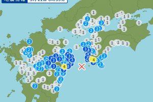 また日向灘を震源地とする地震 久留米市は震度2【2019年5月11日】