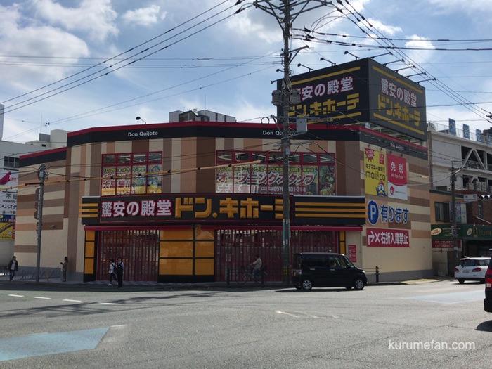 ドン・キホーテ西鉄久留米店 店舗場所