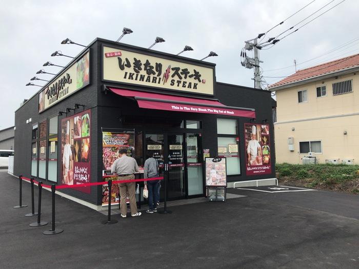 いきなり!ステーキ久留米店 店舗外装