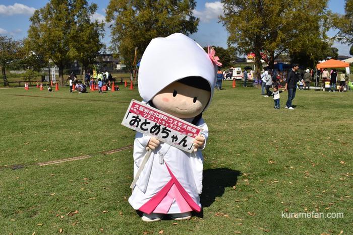 久留米市北野町コスモス街道マスコットキャラクター「おとめちゃん」