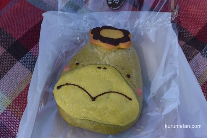 久留米市のイメージキャラクター「くるっぱ」のクリームパン