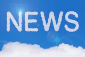 久留米市・筑後地方 2018年10月 ニュース・事件・出来事まとめ
