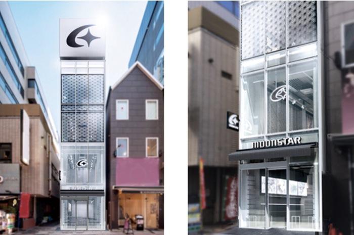 ムーンスター初の旗艦店『MOONSTAR Factory Ginza』10月26日オープン
