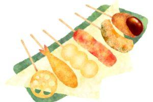 串揚げカフェ店が久留米市東合川に12月オープン!