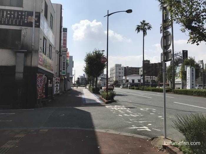 三本松公園の付近 三本松通りから惣吉を左折