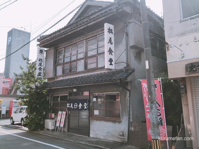 Matuosyokudu 0076