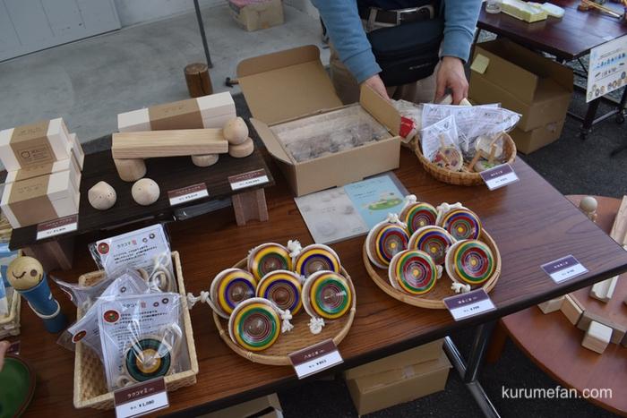 玩具祭り 隈本コマ