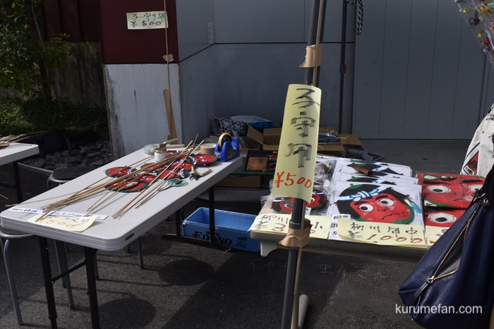 玩具祭り 子守凧