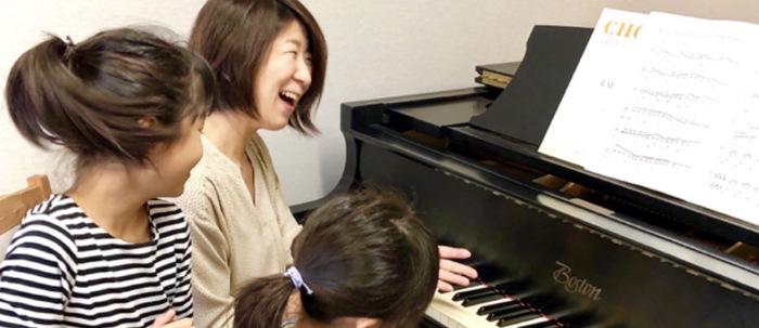 音楽教室プティタプティ ピアノコース