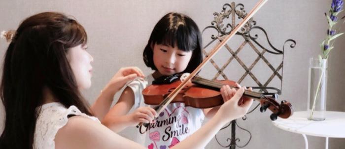 音楽教室プティタプティ バイオリンコース