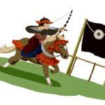 成富兵庫茂安公「時代まつり」奉納流鏑馬や武者行列など開催【みやき町】