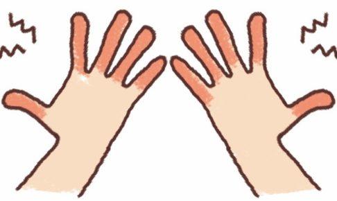 従業員の指を数本ペンチで潰す 傷害の疑い久留米市の建設会社の男を逮捕