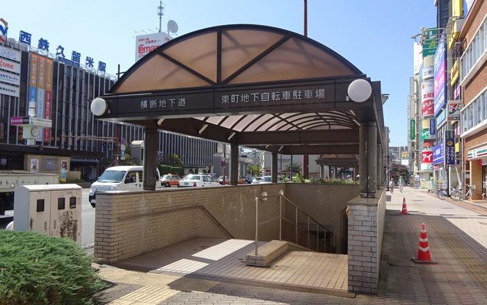久留米市東町地下駐輪場