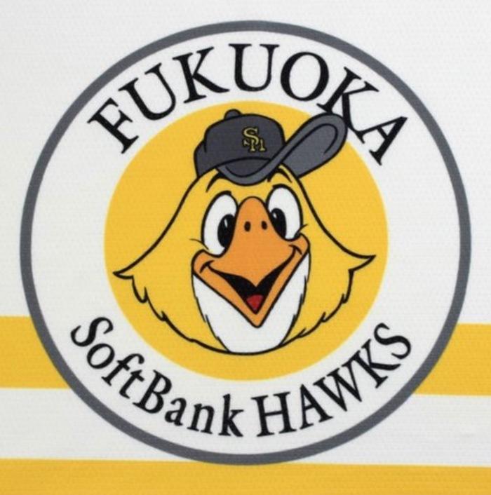 ソフトバンクホークス「日本一祝賀パレード」11月25日に実施