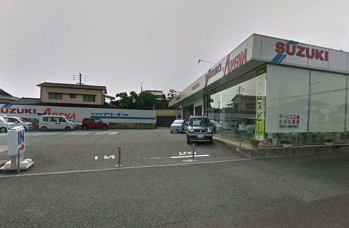 スズキ自販福岡アリーナ久留米店 スズキアリーナ合川店と統合のため閉店