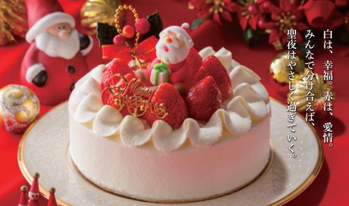 銀のすぷーん 久留米本店 クリスマスケーキ