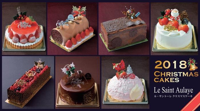 ル・サントーレ久留米店 クリスマスケーキ