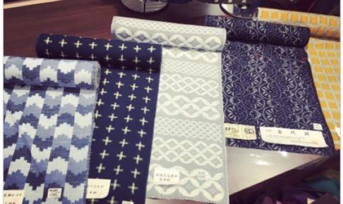 坂田織物 感謝祭 新作品・おすすめ品30%OFF!ワケあり商品など特価も