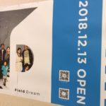 Field Dream ゆめタウン久留米に12月13日オープン!