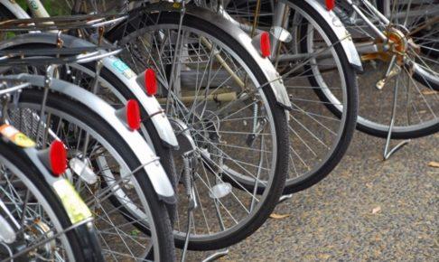 西鉄久留米駅 2箇所の駐輪場を11/16から一時無料化 放置自転車対策