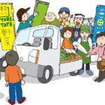 吉野ヶ里夢ロマン軽トラ市 126店の軽トラが出店!抽選会も開催