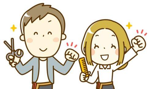 "NHK ひとモノガタリ「日本一の""床屋""夫婦 世界に挑む」久留米で理容室を営む夫婦"