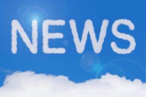 久留米市・筑後地方 2018年11月 ニュース・事件・出来事まとめ