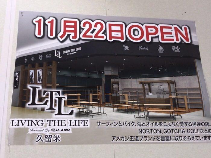 LIVING THE LIFE ゆめタウン久留米に11月22日オープン!