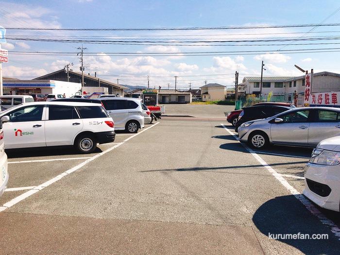 丸好 25台の無料駐車場
