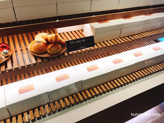 ムッシュヒロの新ブランド hiroパン