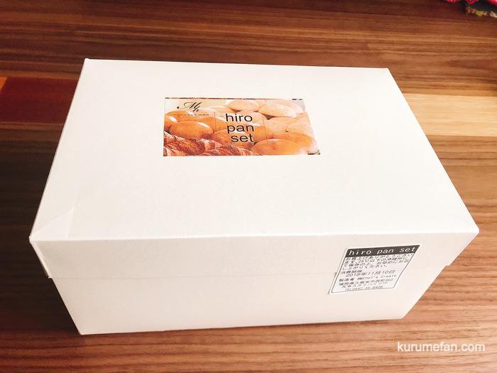 hiro パンおすすめセット