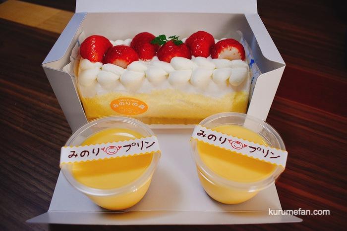 みのりの森 プレオープンへ行ってきた!ロールケーキが美味い!【久留米市大善寺】