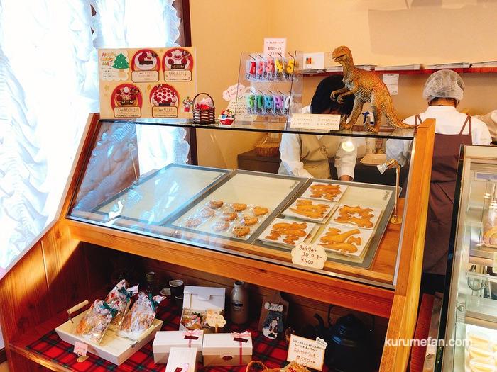 ケーキハウスみのりの森 焼き菓子