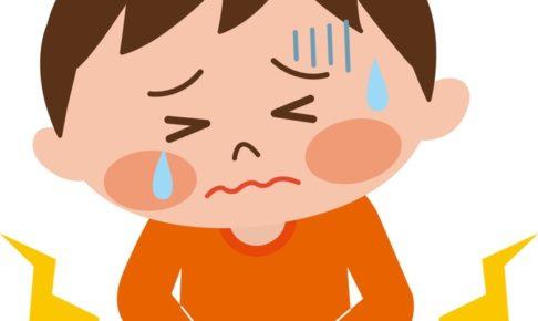 久留米市内の保育園 園児・職員が感染症胃腸炎とみられる症状を訴える