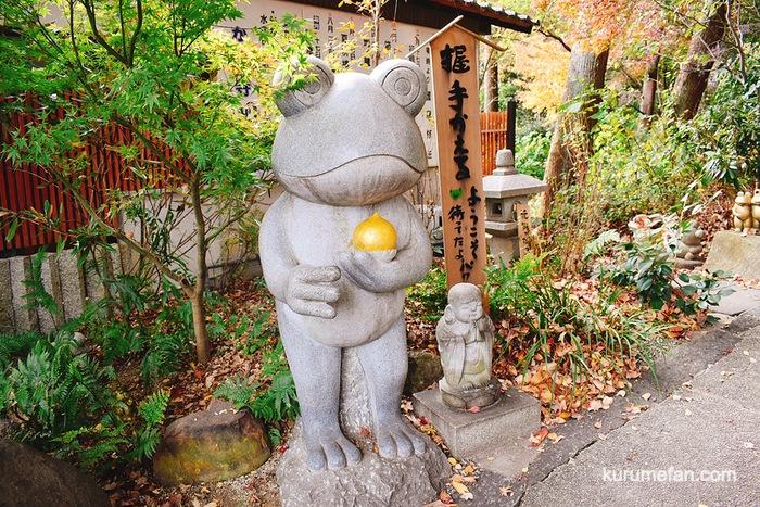 如意輪寺 握手カエル