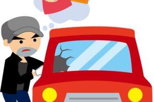 久留米市で車上ねらい連続発生 車の窓ガラスを割られ貴重品を盗まれる