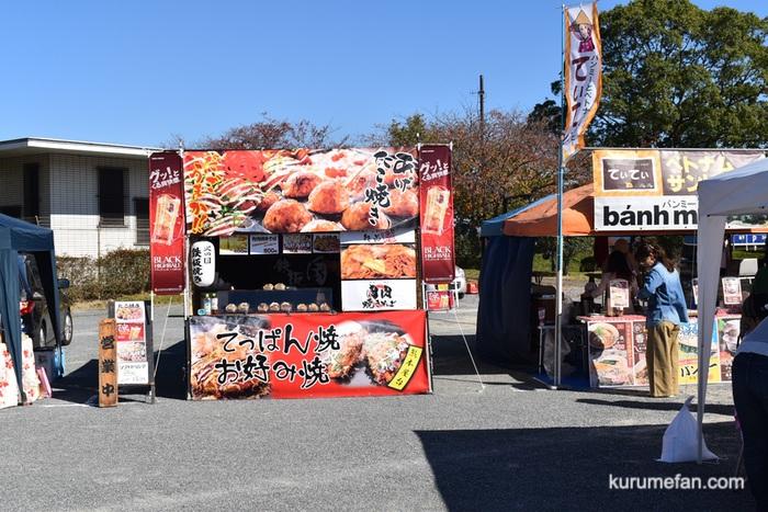 旅するマルシェ(くぬぎの丘マルシェ)in久留米百年公園 飲食ブース